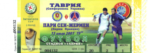 Le ticket de Simferopol-PSG : désormais collector !