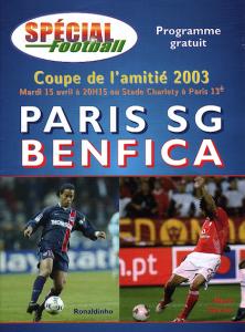le seul trophée remporté avec Ronaldinho au PSG...
