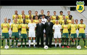 Nantes 2006-2007 : direction la Ligue 2