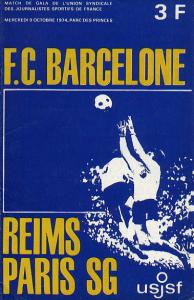 le festival de Barcelone il y a 40 ans au Parc des Princes