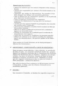 protocole 5