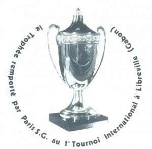 le trophée remporté au Gabon en 1979