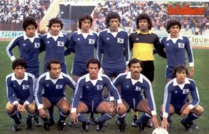 le onze du Salvador en 1982